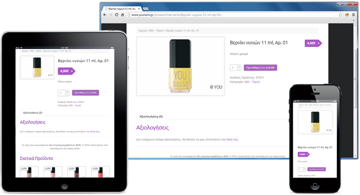 responsive eshop development with jigoshop